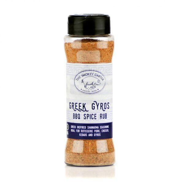 Greek Gyros BBQ Spice Rub